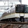 近鉄9820系 EH21 【その6】