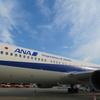 伊丹空港で発生した刃物事件の原因や今後の対策をまとめました。