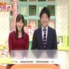 大坪奈津子 ゴジカル 2019年11月19日(火)