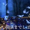 6/16 生配信ライブ