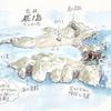 ケンの池(長崎県壱岐)