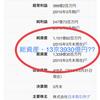 鉄兜と兜町。「英霊」とは何か?(2)福岡市長選と護国神社