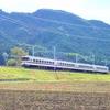 東武日光線を走る350型