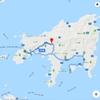 小豆島旅行の話② 小豆島での予定