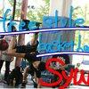 Freestyler Interview - フリースタイラーインタビュー - Vol.7フリースタイルバスケットボーラー「Syun」が想う「フリースタイル」とは。