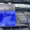 レガシィATF交換/AISIN AFW+【BP5 メンテナンス】