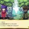【メルクストーリア】 エノ村 第8話 クラウスの頼み シナリオ