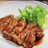 【ヒルナンデス】4/7 遠藤香代子さん☆漬け置きレシピ『鶏むね肉の照り焼き』の作り方