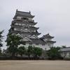 【写真複製・写真修復の専門店】広島・福山城 お天気加工