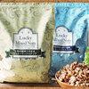 「人気」4種ナッツ 850g ミックスナッツ 無塩 有塩が選べる   送料無料 無添加