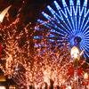 2020神戸クリスマスイルミネーション/ おすすめ6選
