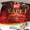Pasco メープルシフォンケーキ 食べてみました