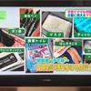 【レポ】7/15祝日ワーママ向け防災ポーチを作ろう!の会