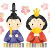第17回ひきこもり当事者グループ「ひき桜」in横浜のご案内
