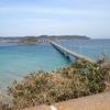 角島~コバルトブルーの海に現実逃避