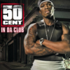 50 Cent - In Da Club 歌詞和訳