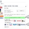 平成28年度 『図説 日本の財政』 本日発売