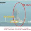 2021年3月25日,コロナ禍に負けた日本で海外客を呼べないオリンピックを開催しようと聖火リレーを開始するが,東電福島原発事故現場の後始末すらろくにできていない状況のなかで始めるという「狂気の沙汰」(続)