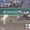 済美対星稜 史上初のサヨナラ満塁弾!この試合は野球漫画を読んでいるかのような展開でめちゃくちゃ熱かった!