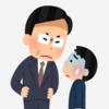 スタディサプリ パーソナルコーチ のレビュー【強制的に勉強できる】