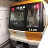 大阪メトロ今里筋線の80系の1編成が長堀鶴見緑地線へ移籍?