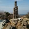 No.302 紫尾山