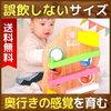 【0歳児向け】知育ができるおすすめ木のおもちゃ