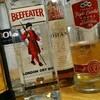 飲み屋のマスター、今年の大晦日はどう過ごすのか?