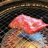 大森で最もコストパフォーマンスが高いであろう焼肉ランチ  焼肉 乙ちゃん