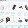 AmazonプライムデーでAnker製品がお買い得となる限定セール