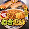 マルちゃん でかまる ねぎ塩豚(東洋水産)