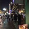いざ東村プロ「下克上ライブ」へ