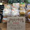日本で販売されている栽培きのこリスト 全42種【レア度で5段階に分類しました】