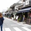 岡山県の倉敷市の美観地区に行ってきました!おすすめ撮影スポット!!