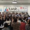 TJAR報告会に参加