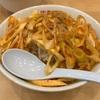 【東京餃子食堂】やっぱり美味い 辛ねぎ味噌ラーメン