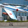 航空自衛隊浜松広報館見学