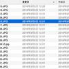 【Mac】改変してしまった写真の情報データを元に戻す。
