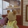 【シルバニア】森のパン屋さん