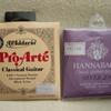 プロアルテの黒弦とハナバッハのシルバー