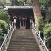 観音崎公園と浦賀