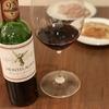 肉料理に合うチリワイン!モンテス・アルファ・カベルネ