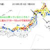新潟・石川など北陸では24時間で70㎝の降雪が!!8日6時までに最大130~150㎝の降雪予想と三八豪雪に匹敵する大雪に!!