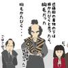 イラスト感想文 NHK大河ドラマ おんな城主直虎 第23回「盗賊は二度仏を盗む」