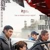 感想評価)色んな緊張感が味わえる韓国映画…Netflix映画狩りの時間(感想、結末)
