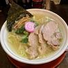 【今週のラーメン4629】 まるふじ食堂 (埼玉・小手指) チャーシュー麺 塩 + キリンラガービール 中瓶