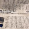 「図書新聞」2020年8月8日号に室井光広『詩記列伝序説』の書評「「世界劇場」の座付き作家が遺した「円環の廃墟」への案内文」が掲載