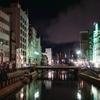福岡中洲で一人で焼酎を飲みながらもつ鍋を楽しめる「飯屋 楽」