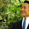 『成功する人は、教わり方が違う。』/中谷彰宏さん