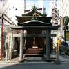 宝田恵比寿神社(中央区/日本橋)の御朱印と見どころ